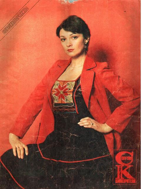 Sputnik_kinozritelya_1981_10_01