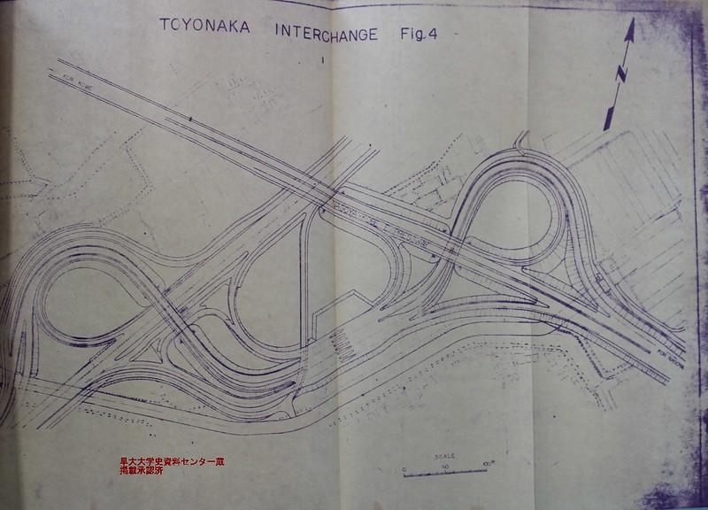 祝名神高速全通50周年 当時の豊中IC (8)