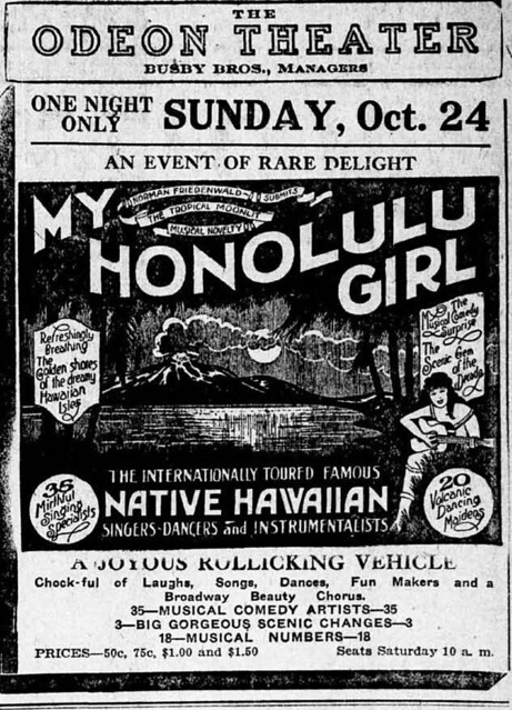 My Honolulu Girl 3