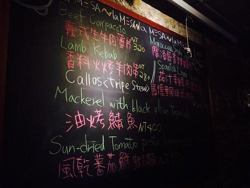 La MESA Taipei西班牙風味小酒館