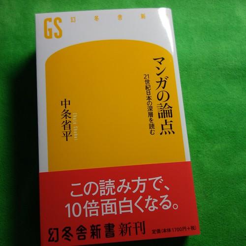 DSC00203