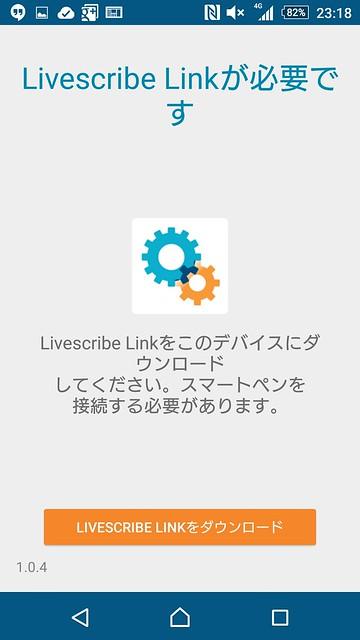 Livescribe 3 Smartpen 09