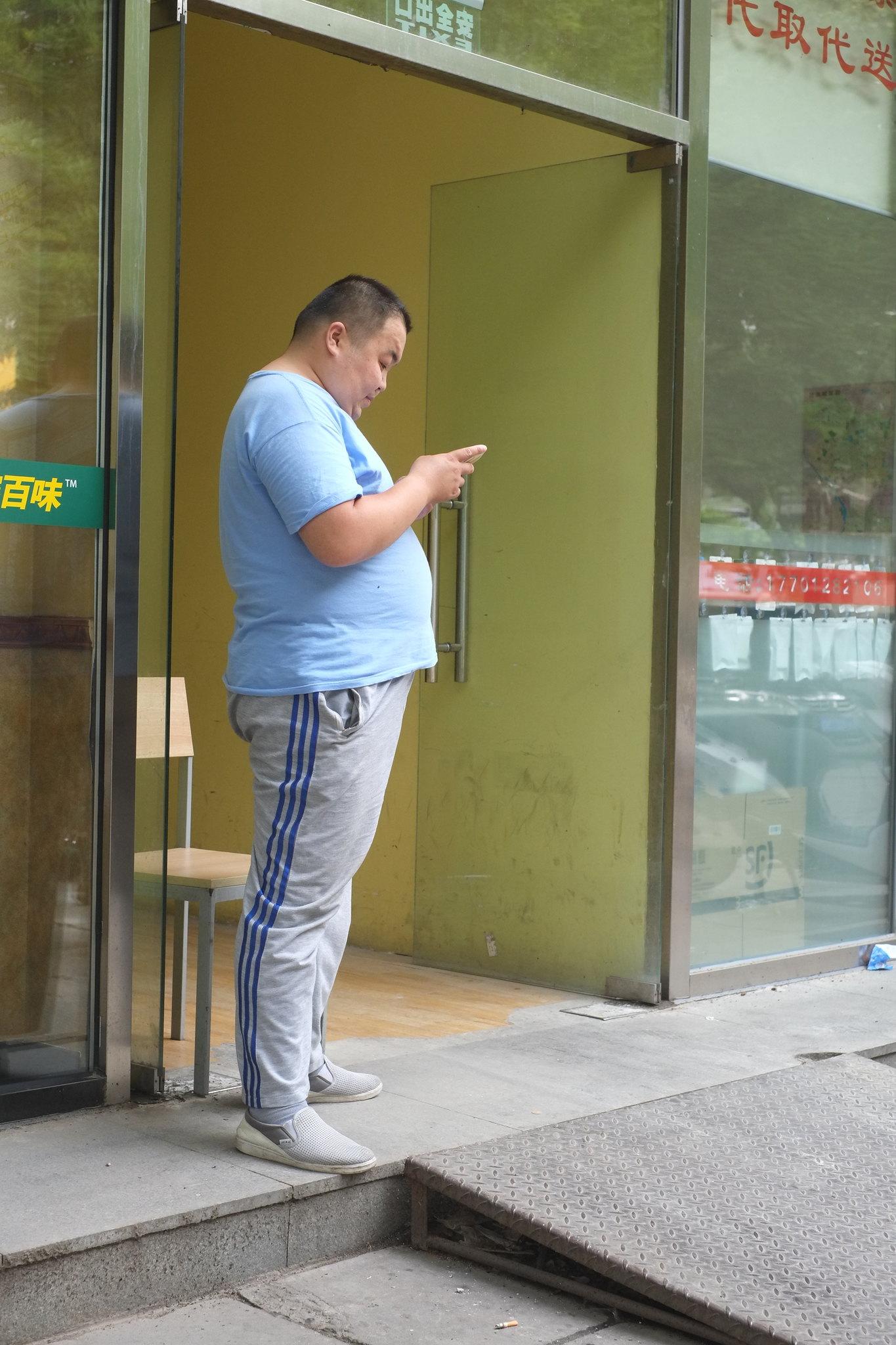 Mobile or no mobile