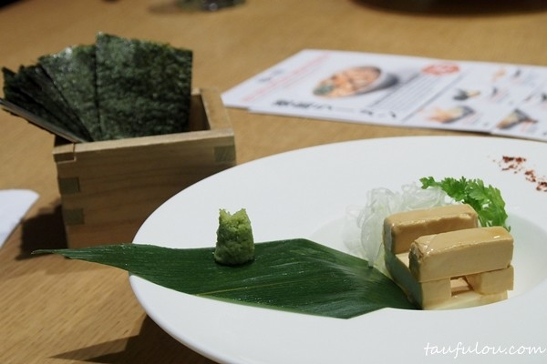 Ippudo New Seasonal Menu – Tokushima Ramen from 6th July to 30th September 2015