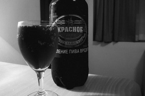 Yuzhno-Sakhalinsk on SEP 07, 2014 (17)