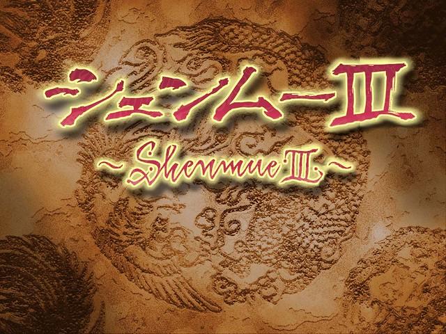 Shenmue III, 01
