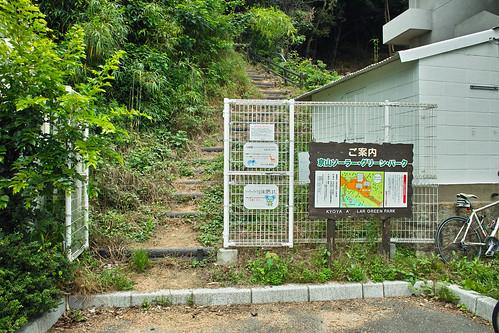 京山ソーラーグリーンパーク #4