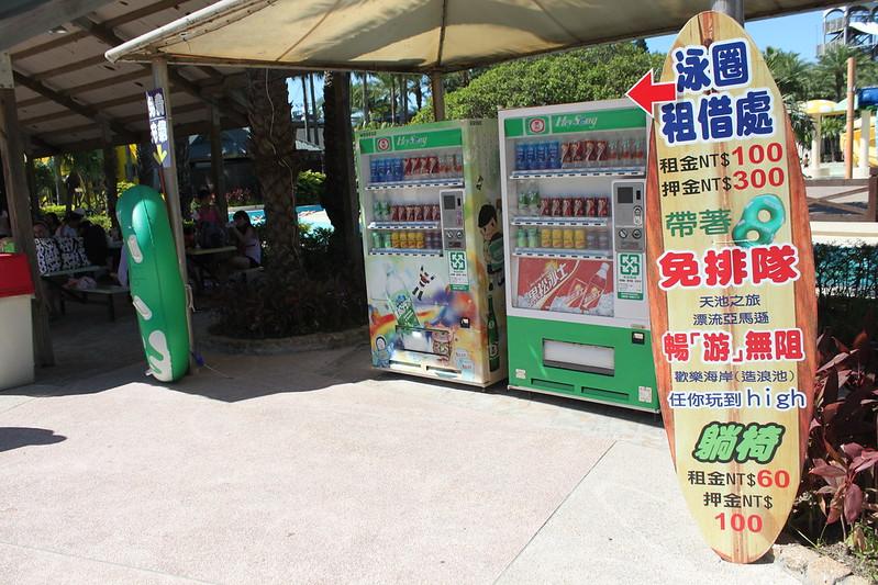 夏天。台北旅遊。八仙樂園 (42)