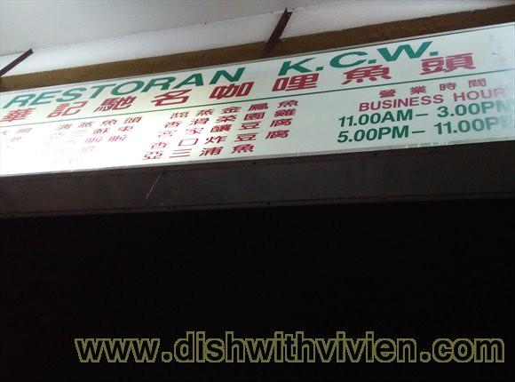 KCW_Restaurant_1