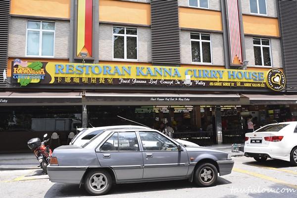Kana Curry House (1)