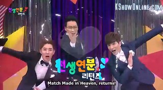 Match Made In Heaven Returns Ep.9