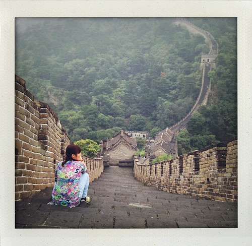Back from holiday in China. Loved it.