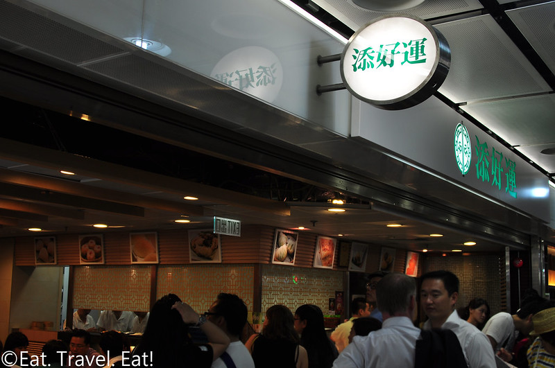 Tim Ho Wan (MTR Hong Kong Station)- Central, Hong Kong: Exterior