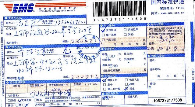 20150613-一中院再审