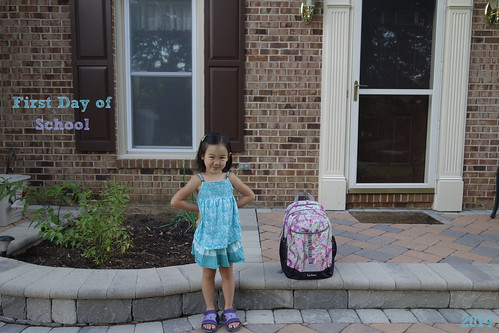 Anna_FirstDay_2014