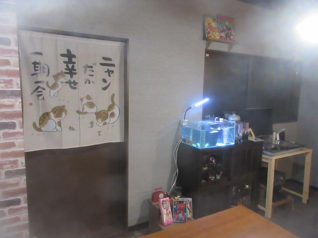 居酒屋のにゃん(中村橋)