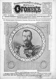 Огонек 1915-36_03
