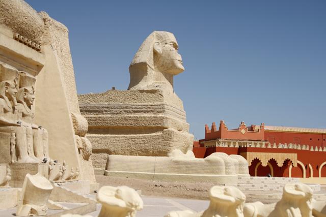 Ägypten V