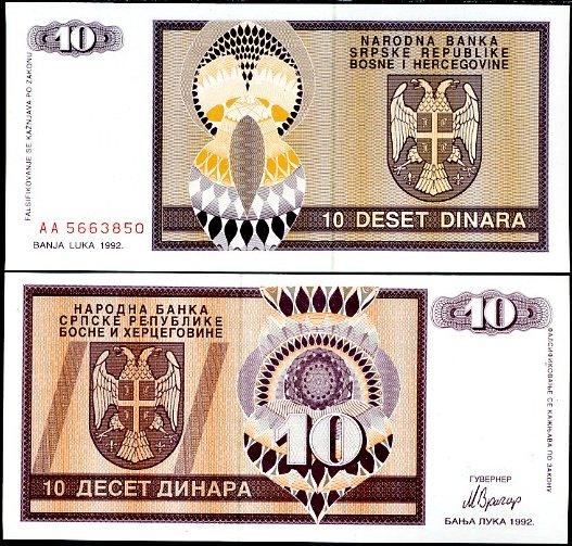 10 Dinara Bosna Hercegovina 1992