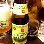 ホメル・ビールHommel Bier