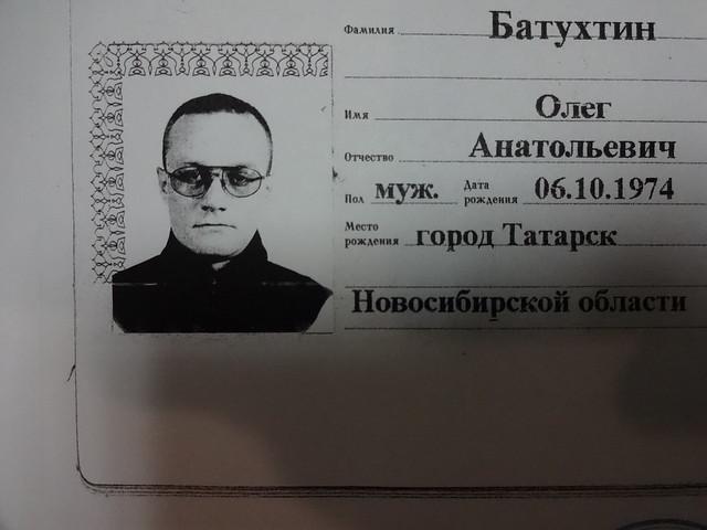 Батухтин Олег (потерпевший)
