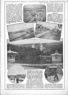 Огонек 1915-32_17