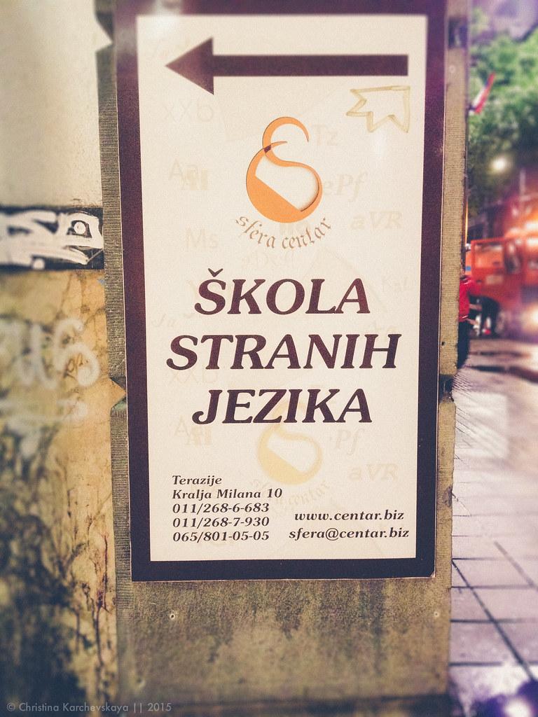 Belgrade [14]
