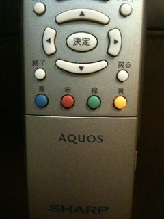 Interactive TV remote control buttons, Japan | by CoCreatr