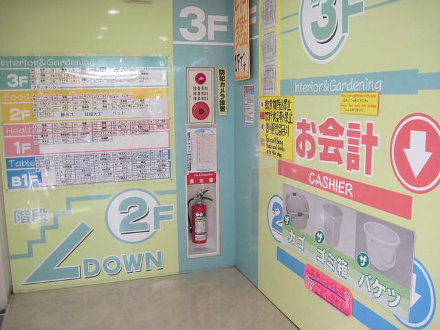 Inside Daiso tokyo Harajuku