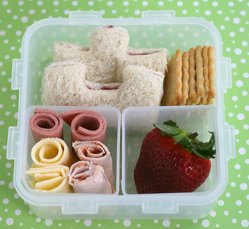 puzzle lock & lock box bento lunch | by anotherlunch.com