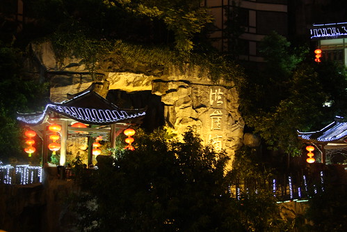 Hongya Cave, one of the three best known caves in Chongqing