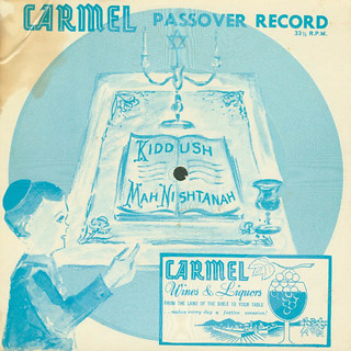 Carmel Passover Phonograph Record | by Center for Jewish History, NYC