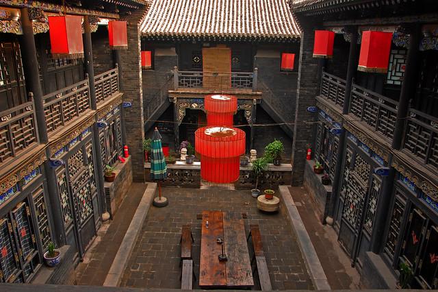 The Courtyard of the Zhengjia Youth Hostel in Pingyao
