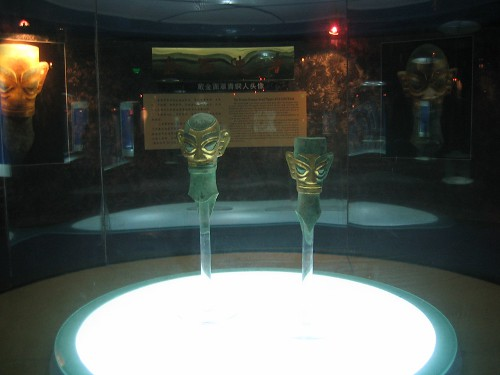 Sanxingdui (Three-Star Mound), China _4124 - 500