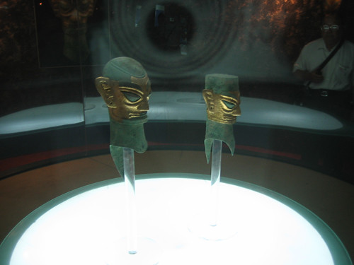 Gold and Bronze, Sanxingdui, Sichuan, China _4145