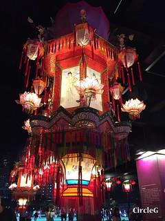 CIRCLEG 遊記 香港 銅鑼灣 維多利亞公園 維園 花燈會 綵燈會 2016 (17)