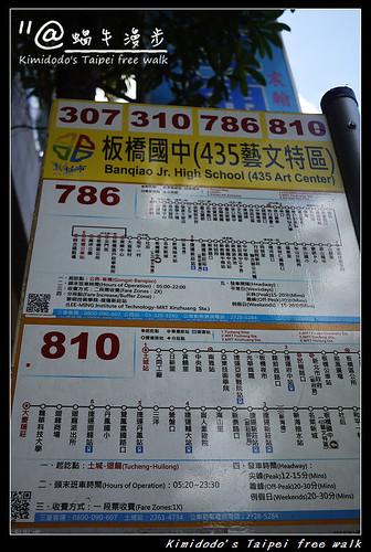 板橋435 (1)