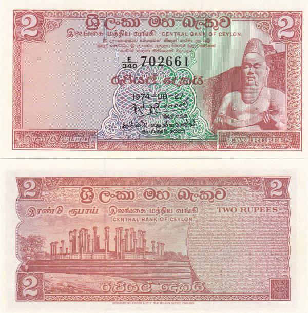 2 Rupees Srí Lanka (Ceylon) 1974, P72Aa