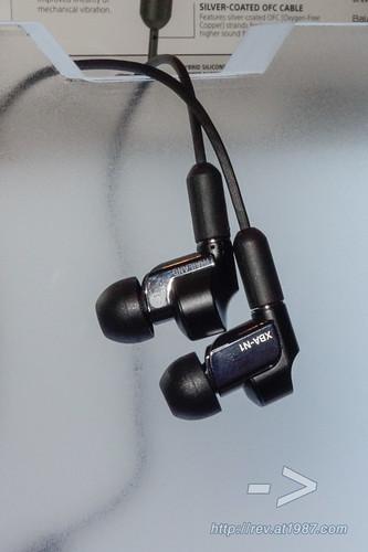 Sony XBA-N1AP