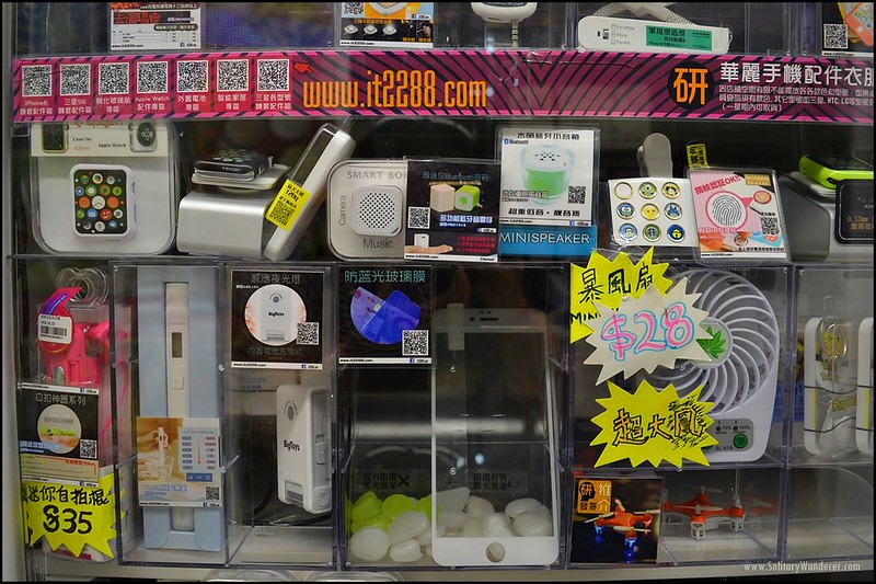 HK Dragon Centre Accessories