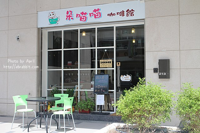 29435949043 7ac7ed5cee z - 【熱血採訪】[台中]朵喵喵咖啡館--愛貓人士請進,這裡是貓咪中途之家、台中貓餐廳、貓咖啡廳@東區 自由路(已歇業)