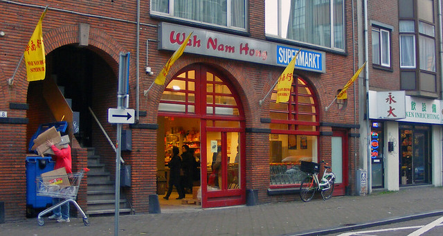 Wah Nam Hong in Den Haag