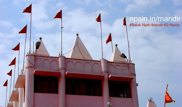 बाबा बालकनाथ सिद्ध पीठ (Baba Balak Nath Sidh Peeth) - C-56A/7, Sector-62, Noida - 201301 Noida Uttar Pradesh