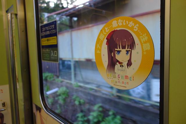 2016/09 叡山電車×NEW GAME! 2016アニメ版ラッピング車両 #36