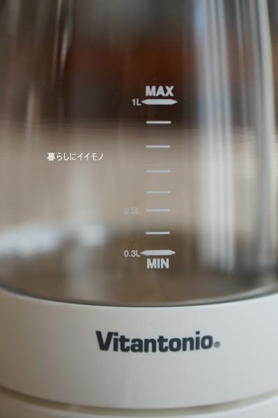 vitantonio-60015