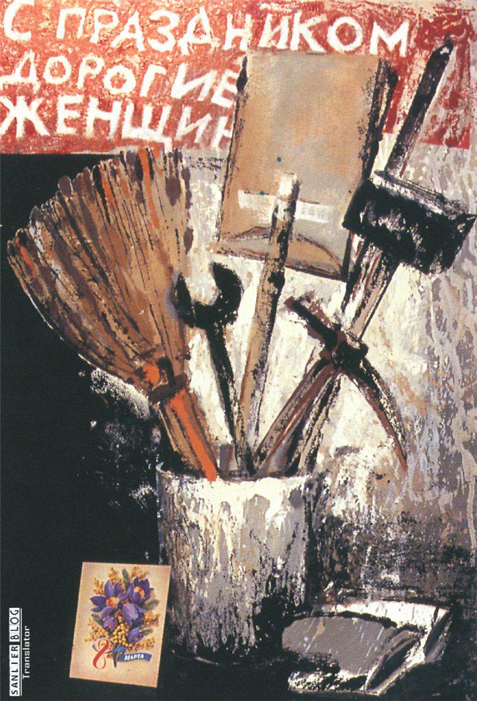 苏联改革时期宣传画32