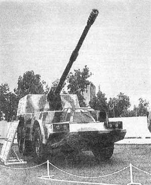 155mm-majnoon-sdr-1