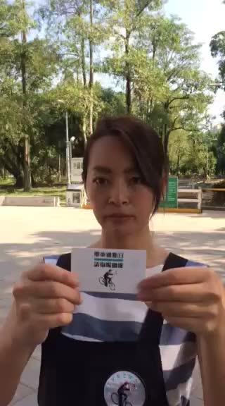 2016-09-30 單車通勤日 - 大安森林公園