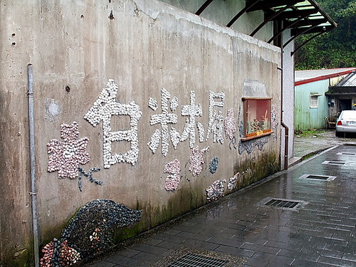 [宜蘭] 南澳南溪│周邊景點吃喝玩樂懶人包 (1)