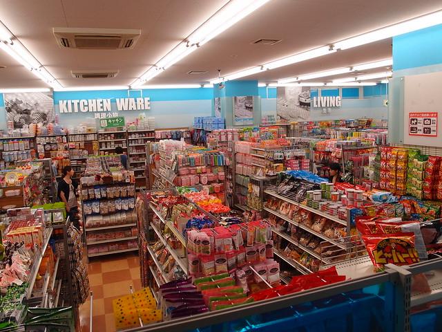 Daiso tokyo harajuku shop @ Takeshita-Dori
